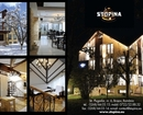 Guesthouse Stupina Hotel