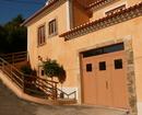 Vale Maciel Guest House
