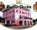 Hotel Residence Dogana Vecchia