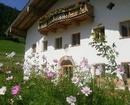 Freundsheimhof