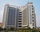 JJ Inns - Nanning International Exhibition Center