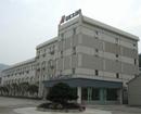 JJ Inns - Zhejiang Tonglu