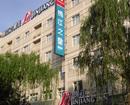 JJ Inns - Luoyang Xigong Stadium