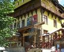 Hotel Nikifor