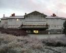 Åh Stifts- & Konferensgård