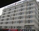JJ Inns - Hefei Jinzhai Road